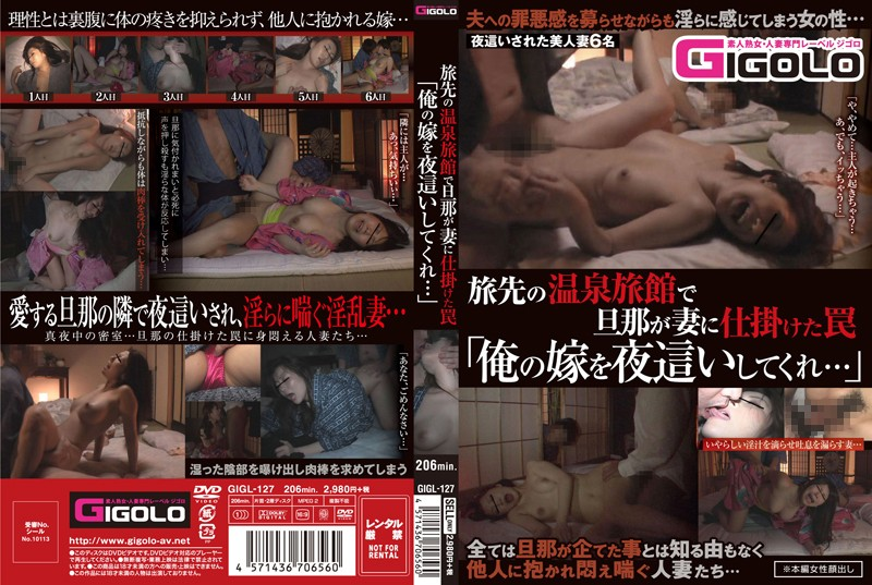 温泉にて、人妻、美原咲子出演の盗撮無料熟女動画像。旅先の温泉旅館で旦那が妻に仕掛けた罠「俺の嫁を夜這いしてくれ…」