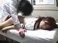 (h_860gigl00229)[GIGL-229] 体調不良で訪れた人妻を悪徳医師が麻酔で眠らせ、無防備マ●コにぺ●スを突き刺した!!医師免許剥奪の決め手となった証拠VTRが無断で緊急流出!! ダウンロード 13