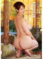 (h_861kira00003)[KIRA-003] 湯けむり熟女〜温泉旅情 未亡人ひとり旅 ちさと 四十五歳 ダウンロード