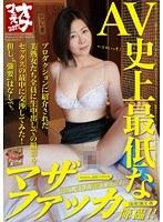(h_861ongp00084)[ONGP-084] AV史上最低なマザーファッカー降臨!!プロダクションに紹介された美熟女たち全員に生中出しでの撮影をセックスの最中に交渉してみた!但し、'強要'はなしで。 ダウンロード