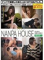 (h_891nanx00009)[NANX-009] ナンパハウス〜流出素人盗撮生映像〜 2 ダウンロード