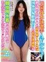 国体水泳選手AVデビュー