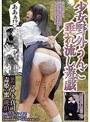 原作 マサキ真司「毒姫の蜜 琥珀」 少女野外うんこ垂れ流し遊戯 桜夜まよい