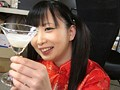 (h_909js00045)[JS-045] 精液便女 Vol.12 芹沢つむぎ ダウンロード 7