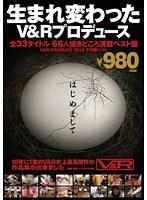 (h_910vrtm00060)[VRTM-060] はじめまして生まれ変わったV&Rプロデュース全33タイトル66人抜きどころ満載ベスト盤V&R PRODUCE2014下半期ベスト ダウンロード