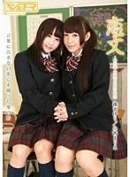 恋文 〜第二章 密愛・百合女子校生 篠宮ゆり 小西まりえ ダウンロード