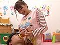 「私も子供が欲しい!」保育園で働くデカ乳保母さんが同僚の男に悩みを相談!妊娠願望強すぎて母性溢れるオッパイでまさかの授乳手コキ!萎え知らずの若いチ●ポを自ら挿入しデカ乳激揺れさせながら何度も中出し懇願!3 画像14