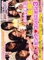 おとなの宴会 乱交! ピンク★コンパニオン3 ~王様ゲーム・野球拳付き(コスプレ無料)~