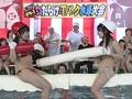 (h_910vspds00071)[VSPDS-071] 第2回 ドキッ!女だらけのTバック水泳大会 ダウンロード 3