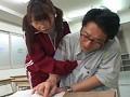 [VSPDS-089] めがねフェチのための風俗店OPEN!!