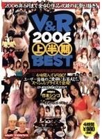 (h_910vspds00165)[VSPDS-165] V&R 2006 上半期BEST ダウンロード
