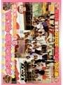 女子校文化祭に行こう! 2