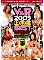 V&R 2009 上半期BEST ダウンロード