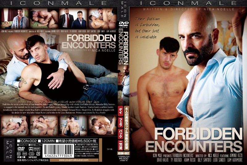 (h_922icon00002)[ICON-002] FORBIDDEN ENCOUNTERS ダウンロード