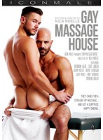 GAY MASSAGE HOUSE ダウンロード