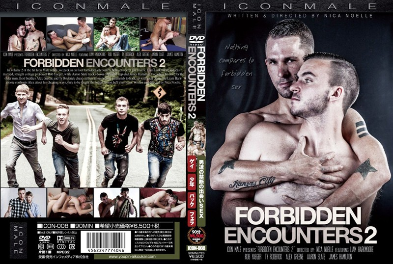 (h_922icon00008)[ICON-008] FORBIDDEN ENCOUNTERS 2 ダウンロード