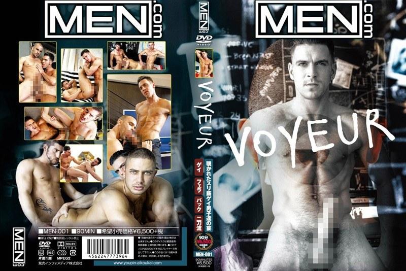 (h_922men00001)[MEN-001] Voyeur ダウンロード