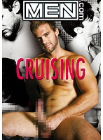 (h_922men00005)[MEN-005] CRUISING ダウンロード