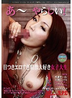 Shizuku Morino Loves Cock in Her Fatty Pussy and Mouth jp