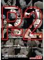P-2 ザーメンマニア専門ビデオ-オール黒背景-