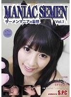 MANIAC SEMEN Vol.1 ザーメンマニアの妄想 阿部乃みく