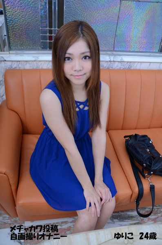 [QBQ-012] メチャカワ投稿自画撮りオナニー ゆりこ 24歳
