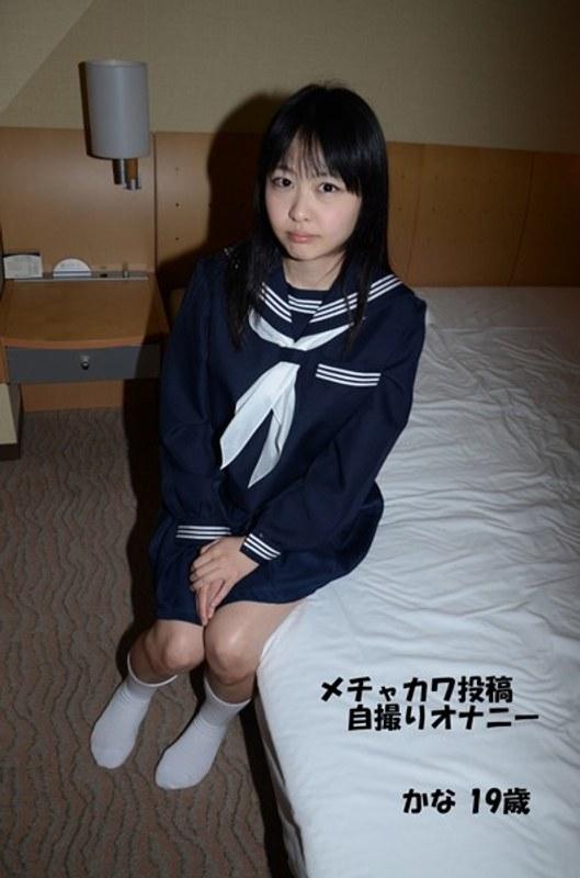 [QBQ-013] メチャカワ投稿自撮りオナニー かな 19歳