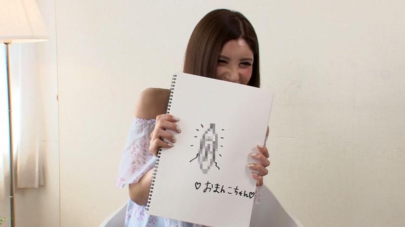 レズ解禁 童貞喪失 荒木レナのサンプル画像001