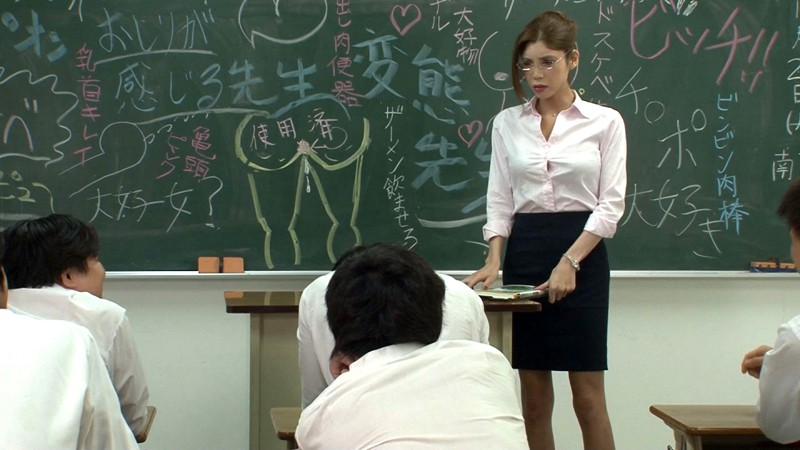 ドM女教師 教え子達に調教されてペニクリフル勃起 荒木レナのサンプル画像007