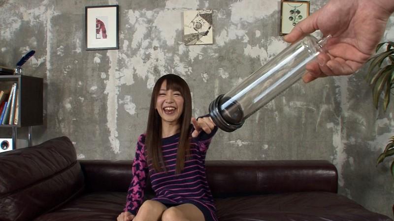 イカセ搾精器スペシャル 橘芹那のサンプル画像001