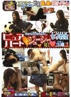 (hds02)[HDS-002] CCD隠撮 ピュアハート☆ジューシー娘 Vol.02 ダウンロード