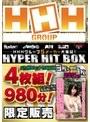 [hhhh00001]【限定販売】HHHグループ HYPER HIT BOX