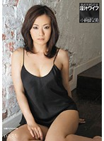 小向まな美 Manami Komukai the Beautiful Pornstar, HD Porn b4: xHamster jp