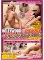 HOLLYWOODにある女子大生に超爆発的人気の老舗カイロプラクティック Vol.02