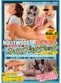 HOLLYWOODにある女子大生に超爆発的人気の老舗カイロプラクティック Vol.03