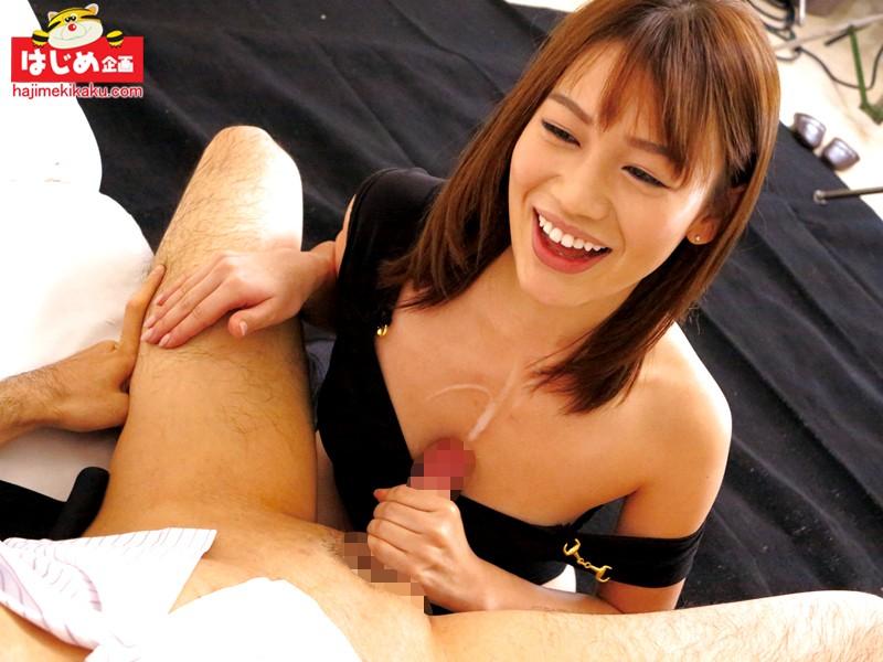 夫婦で挑戦!夫が本田莉子の凄テクを20分我慢できたら賞金!イカされちゃったら妻が寝取られ中出しSEX!!