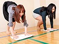 [HJMO-348] 人妻たちのケツ穴丸見え雑巾がけ競争!!5