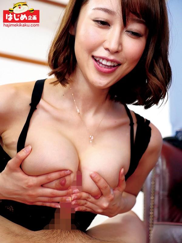 夫が篠田ゆうの凄テクで2回イカされたら妻が寝取られ中出しSEX 画像10枚