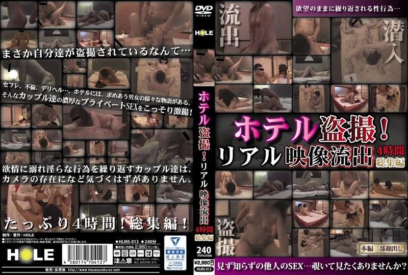 ホテルにて、人妻ののぞき無料熟女動画像。ホテル盗撮!