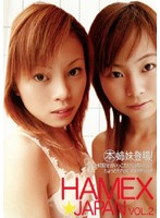 (hmxj002)[HMXJ-002] HAMEX☆JAPAN VOL.2 ダウンロード