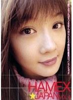 (hmxj004)[HMXJ-004] HAMEX☆JAPAN VOL.4 ダウンロード