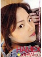 (hmxj005)[HMXJ-005] HAMEX☆JAPAN VOL.5 ダウンロード