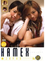(hmxj009)[HMXJ-009] HAMEX☆JAPAN VOL.9 ダウンロード
