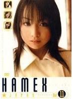 (hmxj011)[HMXJ-011] HAMEX☆JAPAN VOL.11 ダウンロード