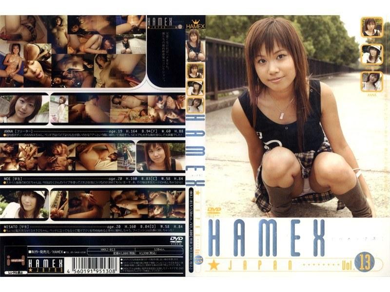 HAMEX☆JAPAN VOL.13