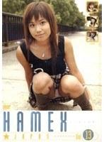 (hmxj013)[HMXJ-013] HAMEX☆JAPAN VOL.13 ダウンロード