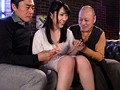 おじさんと中出ししたらいっぱい膣でイっちゃった 相川潤