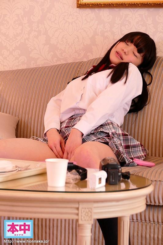 学校サボって1日10人のオヤジと中出しSEXしまくるイクイク援交娘。 姫川ゆうな