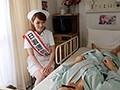 (hnd00450)[HND-450] 寝たきり入院患者悶絶!一流AV女優の高速騎乗位に我慢できたら生中出しOK 椎名そら ダウンロード 1