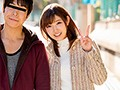 [HND-493] 彼氏の目の前で彼女がイキまくりAV出演ドキュメント!! みはる(20歳)